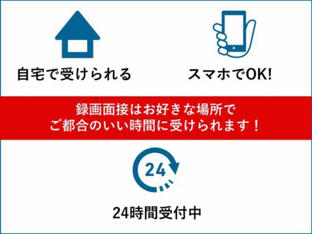 ドミノ・ピザ 成瀬駅北口店の画像・写真